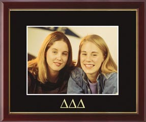 Embossed Greek Letters Photo Frame in Galleria