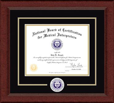 Lasting Memories Circle Seal Certificate Frame in Sierra